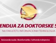 stipendija-doktorske-studije