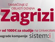 zagrizi-2016-baner