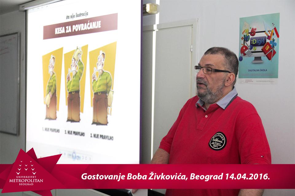 Gostovanje Boba Živkovića na Univerzitetu Metropolitan