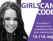 girlscancode