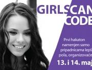 girlscancode