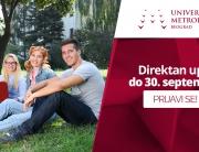Upišite Univerzitet Metropolitan bez polaganja prijemnog ispita