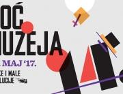 Noć muzeja na Univerzitetu Metropolitan u Beogradu i Nišu