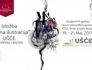 """""""Modne ilustracije"""" u Ušću – izložba radova studenata sa Modnog dizajna Univerziteta Metropolitan"""