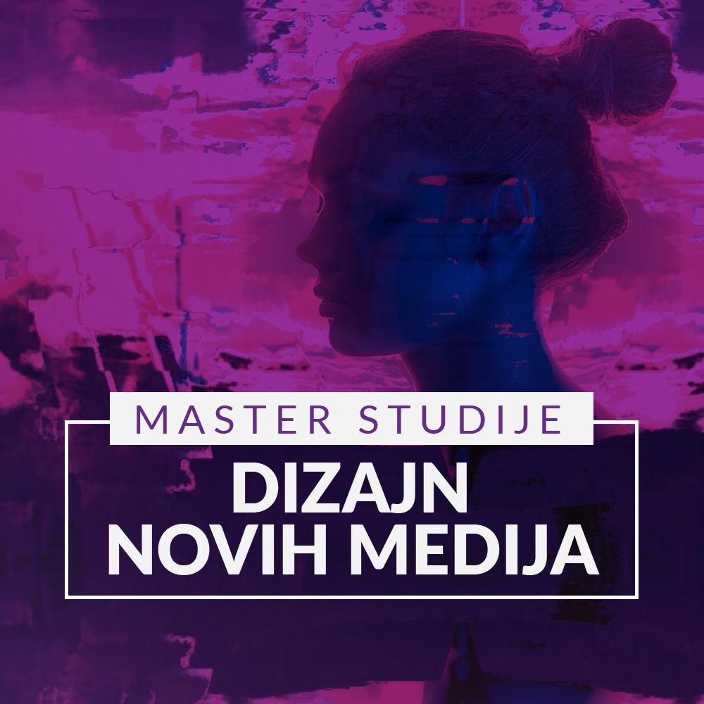 Master studije - Univerzitet Metropolitan - Dizajn novih medija