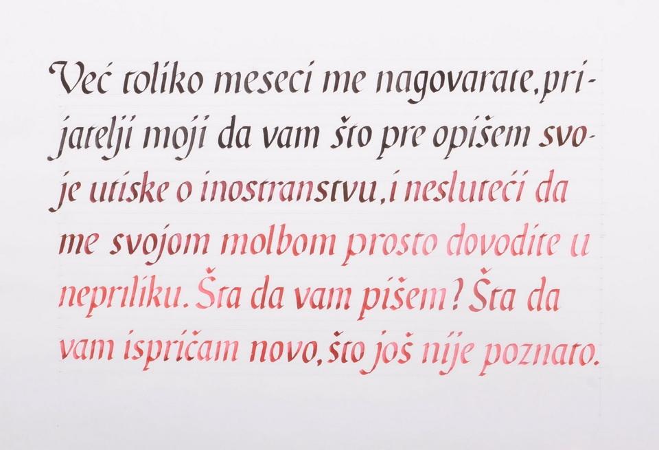Slađana Ljubić
