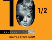 10 ½ Decenija dizajna na Univerzitetu Metropolitan