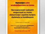 Likovni konkurs na temu – Ravnopravnosti i jednakih mogućnosti za visoko obrazovanje i uspešnu karijeru studenata sa hendikepom