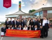 Delegacija predstavnika Univerziteta iz Pekinga na Metropolitanu u Beogradu