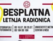 Letnja radionica na Metropolitanu u Nišu