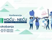 """Univerzitet Metropolitan na desetoj konferenciji """"Hoću-Neću baš taj fakultet 2019"""""""