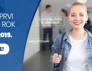Otvorene prijave za prvi rani upisni rok – Upišite fakultet među prvima i obezbedite svoje mesto na vreme!
