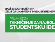 Takmičenje za najbolju studentsku ideju u Srbiji