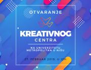 Kreativni centar Univerziteta Metropolitan