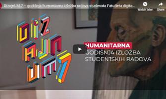 Godišnja izložba fakulteta digitalnih umetnosti DizajnUM7
