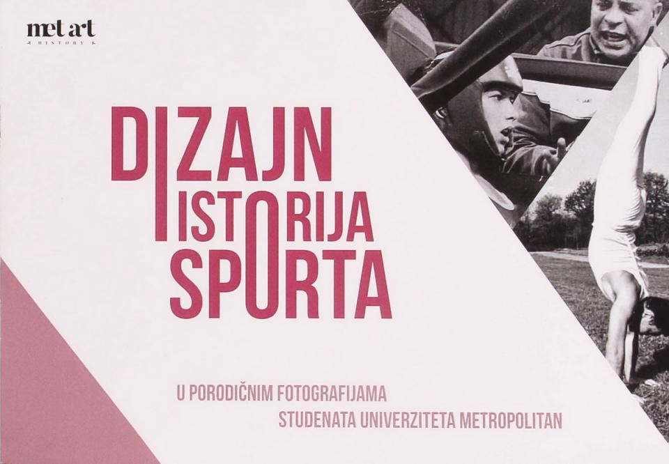 Katalog izložbe Dizajn i istorija sporta, Beograd 2017