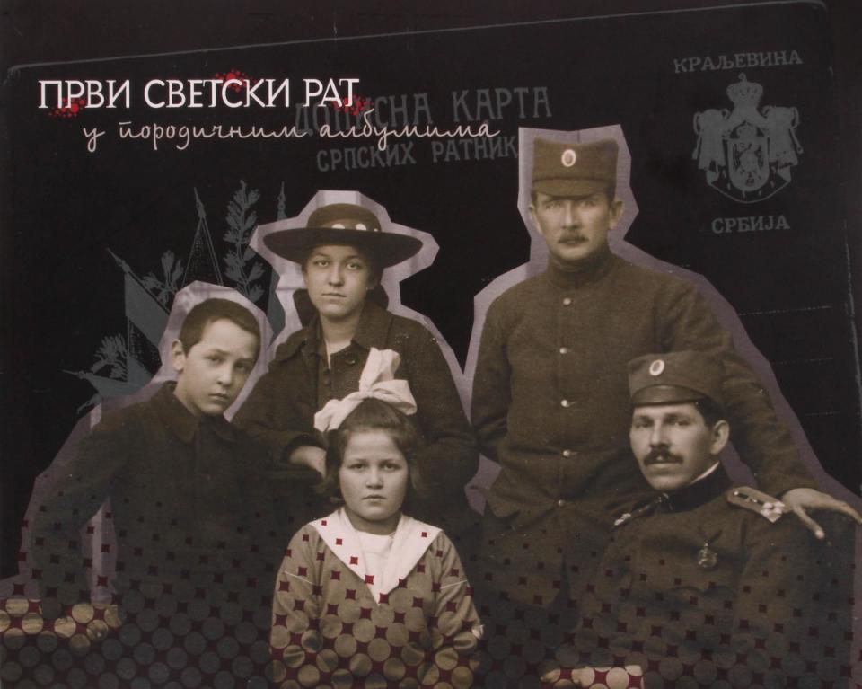 Katalog izložbe Prvi svetski rat u porodičnim albumima, Beograd 2014