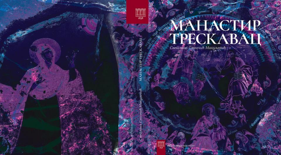 Knjiga Manastir Treskavac, Beograd 2019