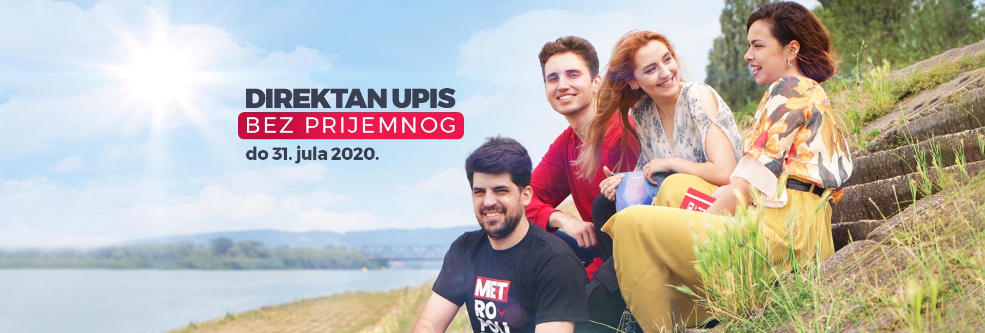 Upis | Univerzitet Metropolitan