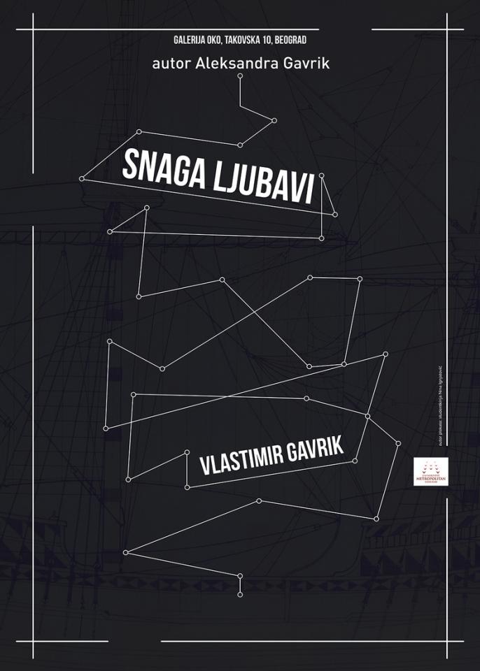 manji plakat4-Nina Ignjatovic-Snaga ljubavi_resize