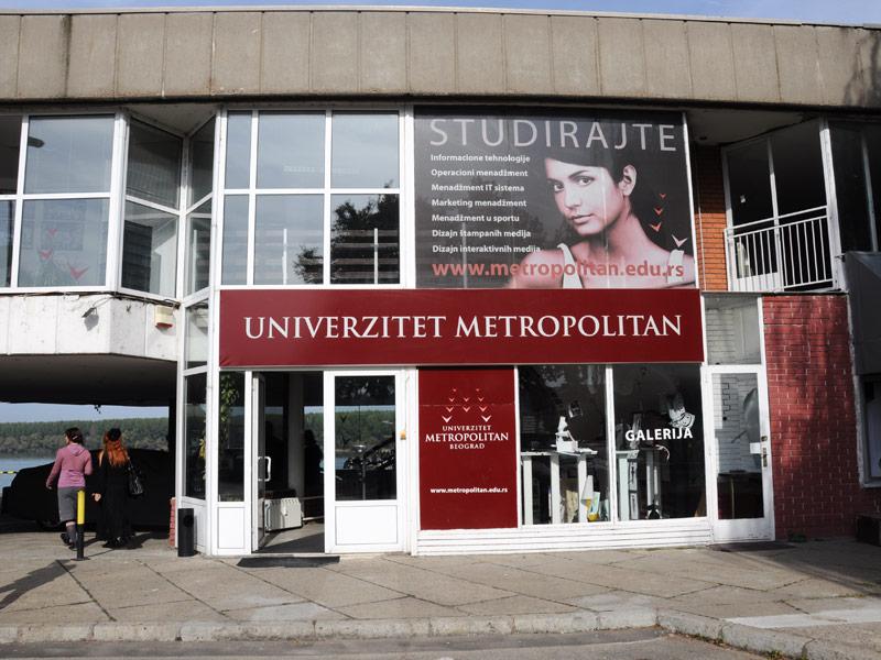 Okruženje Univerziteta-01
