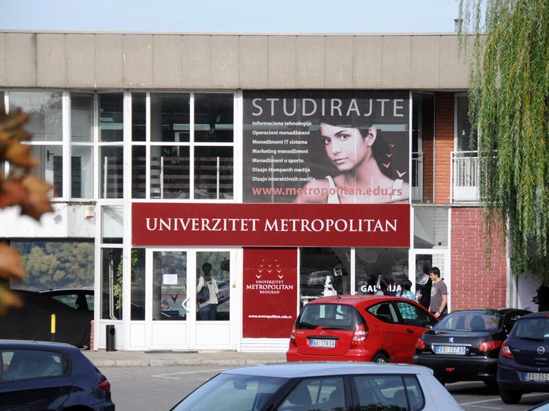 Okruženje Univerziteta-32